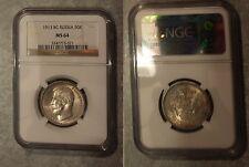 Rare 1913 BC Russia Large silver 50 Kopecks NGC MS64