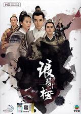 Chinese Drama HD DVD Nirvana In Fire 琅琊榜 (2015) English Subtitle