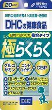 DHC Super RakuRaku glucosamine chondroitin supplement 120tablets 20days #153 F/S