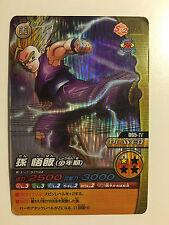 Dragon Ball Z W Bakuretsu Impact Prism 065-IV