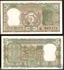 5 Rupees S.Jagannathan 4 Deer In Correct Urdu (Plain Inset) @ UNC Con (C-12)