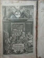 Judaica Antique Hebrew YAD YOSEF Amsterdam 1700, Both title pages! Wood Binding.