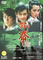 Strange Tales of Liaozhai (Boxset) New DVD