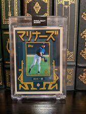 Topps Project 2020 #149 Ichiro Suzuki by Grotesk w/box Seattle Mariners RC