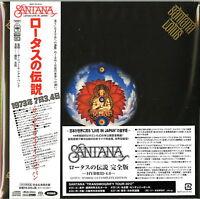SANTANA-LOTUS-JAPAN 3 7INCH MINI LP SACD HYBRID Ltd/Ed U00