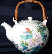 Vintage Japanese Tea Pot White Porcelain Fine China Hand Painted Floral Flowers