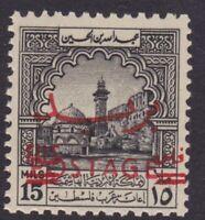 Transjordan Jordan Palestine  Aid, Obligatory TAX 1953  POSTAGE MNH SG#405 Fils