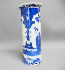 More details for antique chinese kangxi nian zhi blue & white sleeve vase c1890s