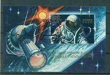 Russie - USSR 1980 - Michel feuillet n. 145 - 15e anniversaire de la première so