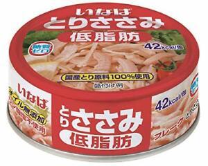naba Chicken fillet flakes 70g x 24