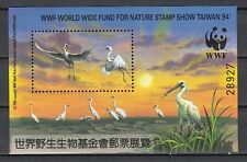 Taiwan, 1994 issue. W.W.F. Stamp Show Souvenir s/sheet.