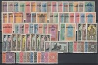 Bi6148/ FRENCH UPPER VOLTA – 1920 / 1928 MINT SEMI MODERN LOT CV 215 $