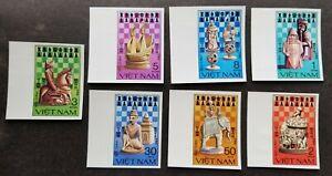 [SJ] Vietnam Chess 1983 Games Horse Elephant Ship King (stamp) MNH *imperf