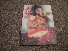 Hero GN/Yimou Zhang/Wing Shing Ma/Manga/Movie Comics TPB (2003) NM RARE!!!
