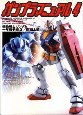 Gundam Models Manual 4 –The One year war - Edizione Giapponese