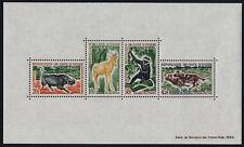 Ivory Coast 210a MNH Animals, Monkey, Wart Hog, Hyenas, Antelope