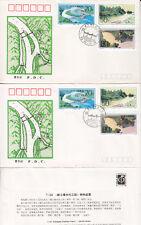3 FDC Chine lot 5  1991