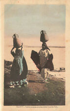 More details for postcard native women carrying water people of egypt unposted.