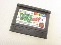 Neogeo Pocket PUZZLE BOBBLE MINI Cartridge Only Neo Geo SNK Import JAPAN Game np