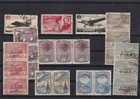 russia used air stamps  ref 12682