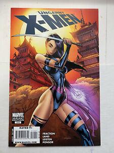 Uncanny X-Men #510 J Scott Campbell Variant (2009) Greg Land - Matt Fraction