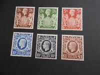 GVI 1939 Arms High Values Set of 6 in Superb M/N/H Condition SG 476-78c Cat £425