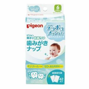 ☀Pigeon Baby tooth Care Wiping Sheet for baby and kids 42 Sheets teeth F/S