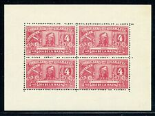 Nicaragua DIA DE LA RAZA Specialized: MAXWELL #A225f 4c Red Rose Color Variety