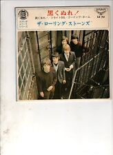 "ROLLING STONES Paint It Black JAPAN 7"" EP w/PS Jagger-Richards"