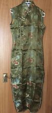 Vintage Olive green?Chinese Party Sleeveless Dress Size S Uk 6 Brand New