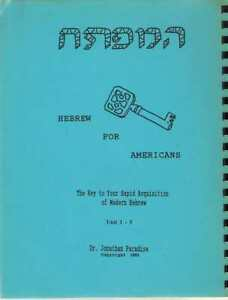 Hebrew For Americans Unit 1-5 The Key to Rapid Acquisition of Modern Hebrew