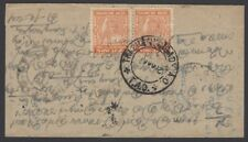 India Travancore State 1939 2ch orange pair on registered cover