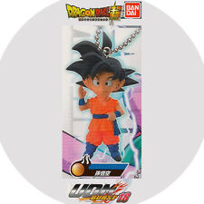Dragonball Super UDM Ultimate Deformed Mascot Burst 18 Gashapon - Goku