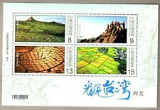 China Taiwan 2018 from the Air Souvenir Sheet Mountain Ox