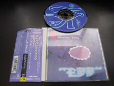 Cleopatra Wong Egg Japan CD with OBI in 1992 Go Betweens C86