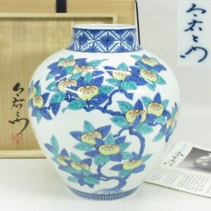 B694: High-class, real Japanese NABESHIMA porcelain flower vase by great Imaemon