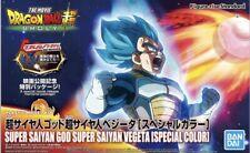 Bandai Dragon Ball Z Super Saiyan God Super Saiyan Vegeta Special Color Plastic