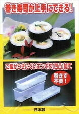 Futomaki Sushi Press Nigiri Rice Mold Maker Large Long Roll #6194 S-1754