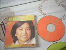 a941981 Chelsia Chan Japan Mastersonic Best CD  陳秋霞  HK ATV TV Song 大地恩情 之 古都驚雷  只求相愛過一生 TVB TV Song Butterfly Dream 蝴蝶梦