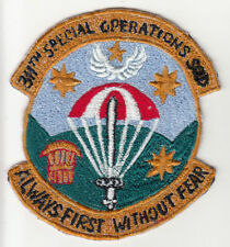 Vintage Thai (Thailand) 311th Special Operations Squadron Patch