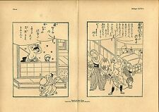 """visita a una Oiran"" tras japonés holzschnitten de S. Harunobu (j-be3)"