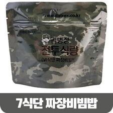 (1EA) Campo coreano razione pronti da mangiare pasto Nero salsa di soia RISO chammat N _ o