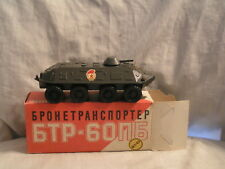 RUSSIAN COLLECTOR  SERIES ARMY MILITARY  VEHICLE