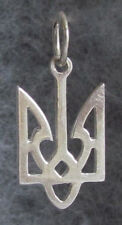 Sterling Silver 925, Ukrainian Trident Tryzub Pendant