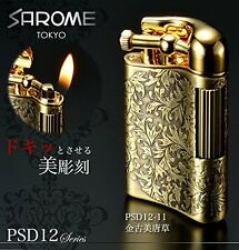 SAROME CLASSIC DESIGN Cigarette / Pipe GAS Lighter PSD12-11
