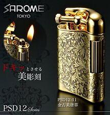 SAROME CLASSIC DESIGN Cigarette / Pipe GAS Lighter PSD12-11