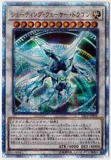 20CP-JPF06 - Yugioh - Japanese - Shooting Quasar Dragon - 20th Secret