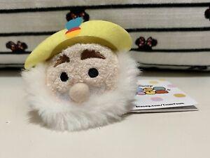 "New Disney Store Aladdin Sultan Tsum Tsum Plush 3.5"" Mini Toy Doll Jasmine Dad"