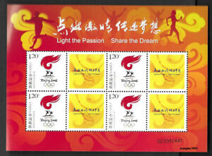 China 2008 Beijing Olympic Special S/S Light the Passion Dream 奥運