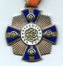 Russian ARMENIAN ORDER MEDAL BADGE - MEGARARE SILVER ARMENIAN CROSS ORIGINAL